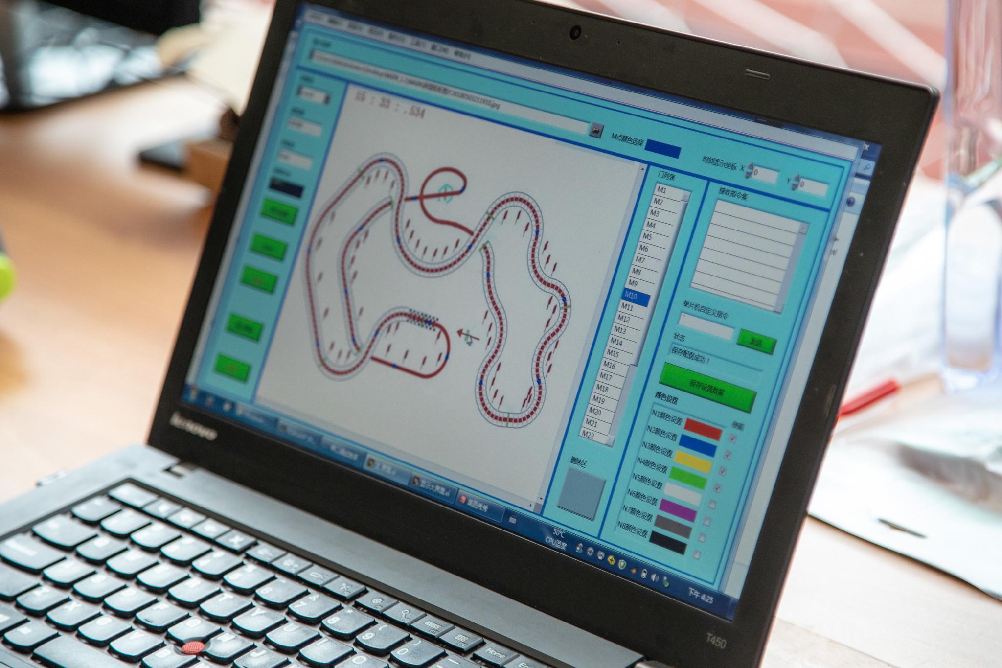 rancangan track balap